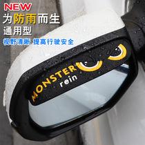 新款汽车车窗雨眉防雨条182017晴雨挡改装专用遮雨板01适用领克