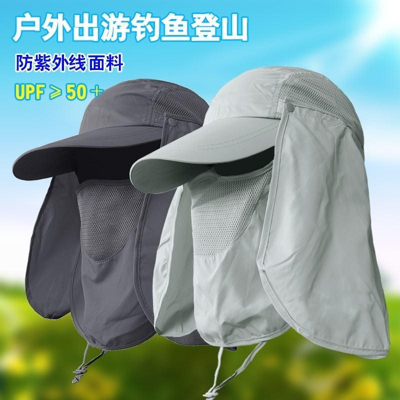 Young farmer big along grass shade agricultural sun protection male hat construction site children fisherman woman.