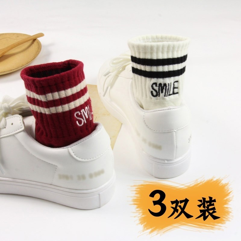 Qing 5 lovely elastic trend wine red spring and autumn short boots Korean Socks New Mens literature and art gift box with red characters