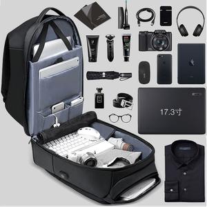 商务双肩包男大容量短途出差旅行包17寸电脑包多功能旅游男士背包