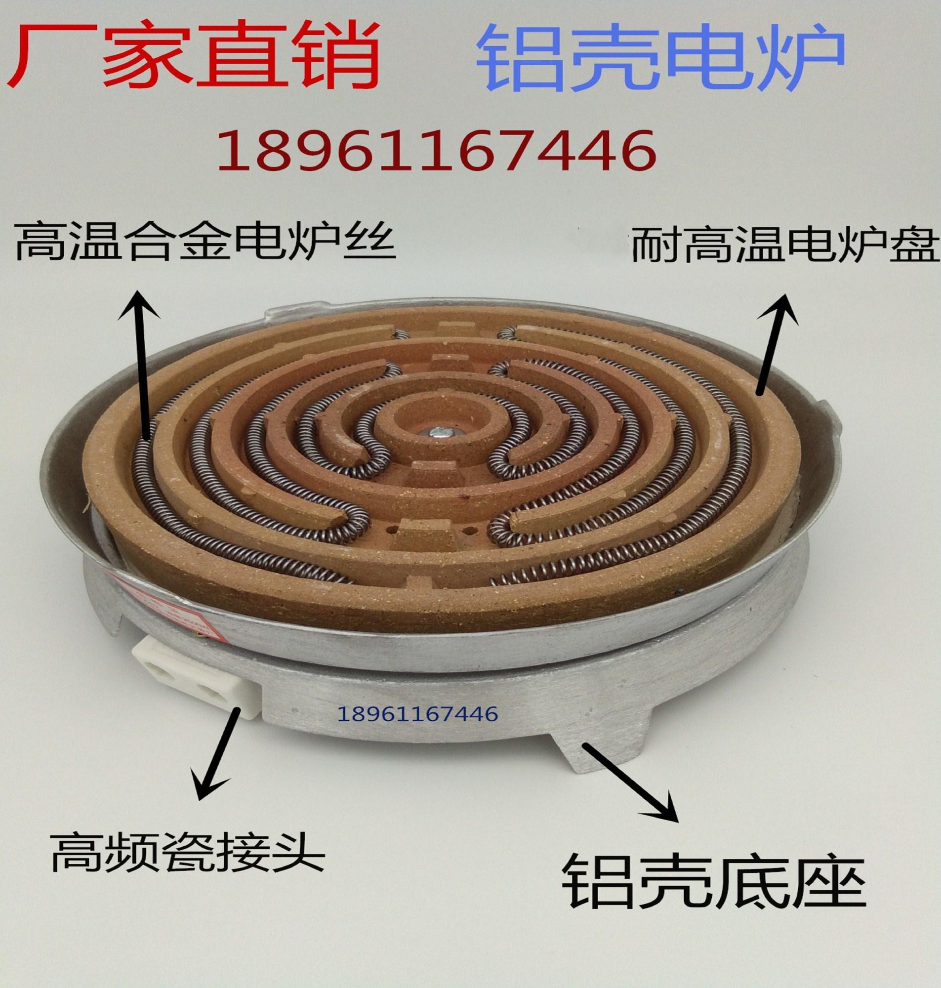 Бесплатная доставка бытовой электрический плита алюминий электрическое отопление печь 3000w теплый устройство скорость горячей реальный тест самолет электричество печь электрическое отопление провод