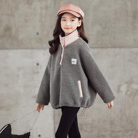 胖女童装秋冬装外套夹棉加厚学生儿童羊羔毛毛绒上衣加肥加大宽松