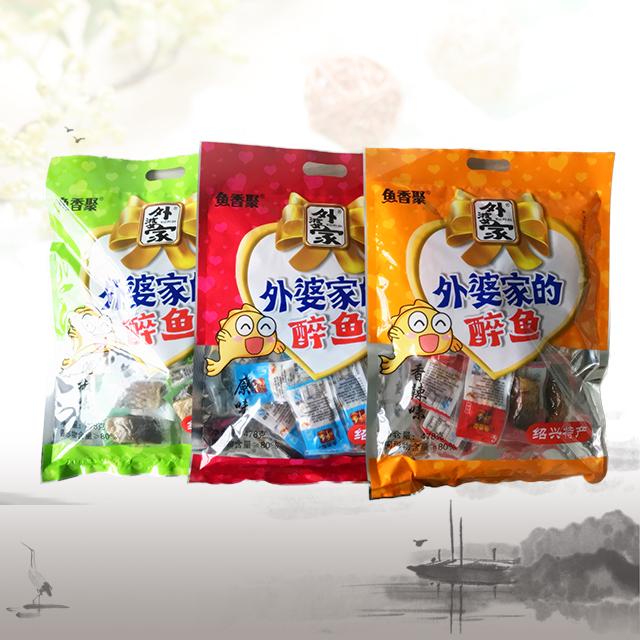 12月01日最新优惠鱼香聚外婆家醉鱼干中段478g大礼包独立包装即食零食绍兴特产包邮