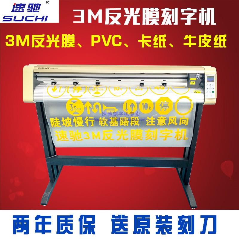 Оборудование для лазерной гравировки Артикул 550098122625