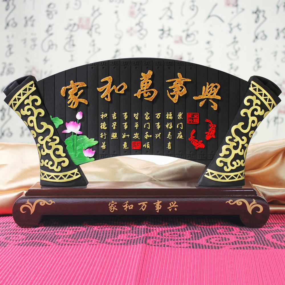 Изделия из углепластика / Декоративные тарелки Артикул 596991272637