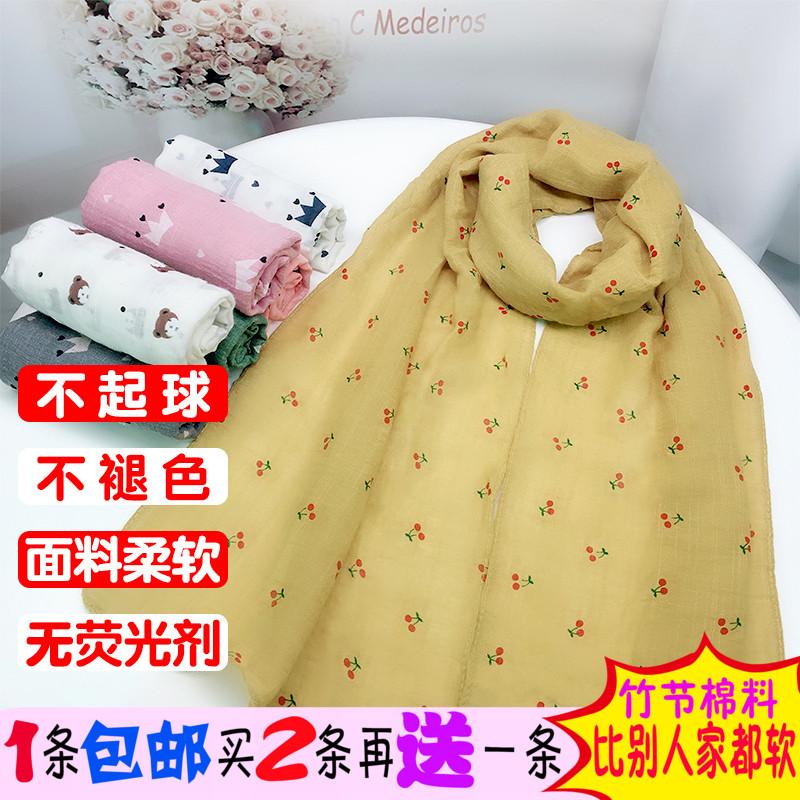 春秋冬季婴儿儿童围巾韩版棉麻薄款小孩脖套男女童柔软宝宝围巾潮