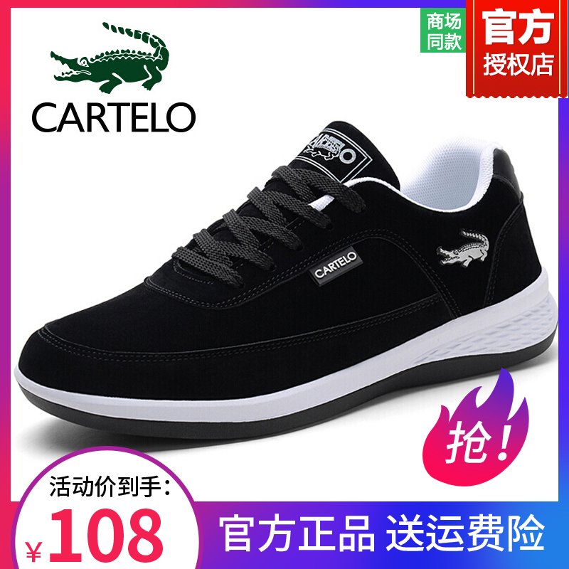 Cartier crocodile low top lace up all-around trend outdoor breathable antiskid driving dads shoes sports casual mens shoes