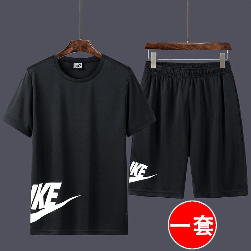 短袖套装男士夏季t恤薄款冰丝运动两件套休闲跑步健身速干衣服潮