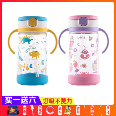 Japan Liqier Straw Cup Children's Water Cup Big Baby Drinking Milk Quit Bottle Baby Milk Drinking Cup With Scale