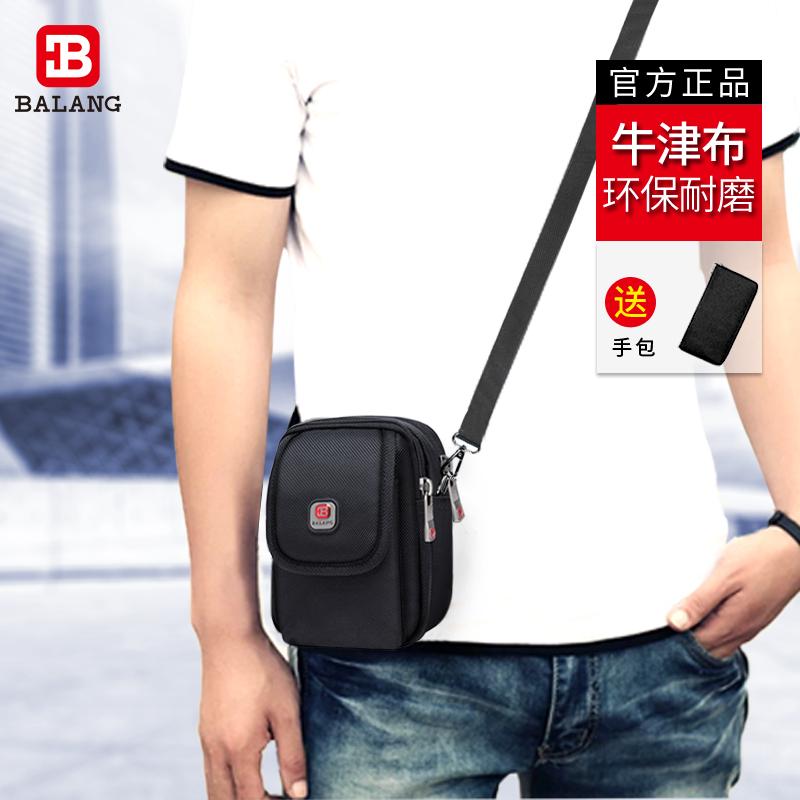 巴朗男士单肩包迷你小包斜挎包男包腰包随身包运动休闲背包手机包