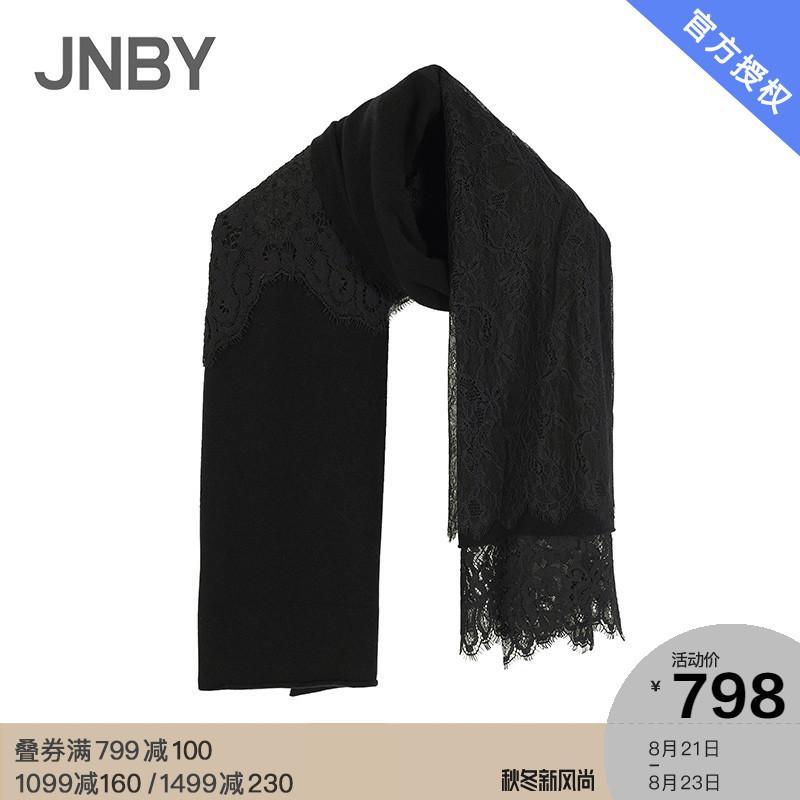 JNBY/江南布衣2019秋季新品简约复古蕾丝保暖拼接围巾女7I9920960