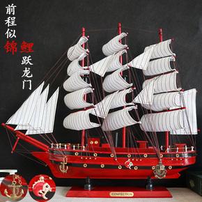大型实木质黑珍珠海盗船帆船模型手工艺品小摆件家装饰品一帆风顺