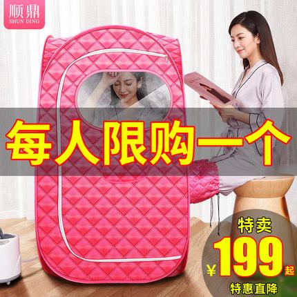 汗蒸箱家用汗蒸房排毒桑拿浴箱全身熏蒸袋单人家庭式蒸汽机发汗箱