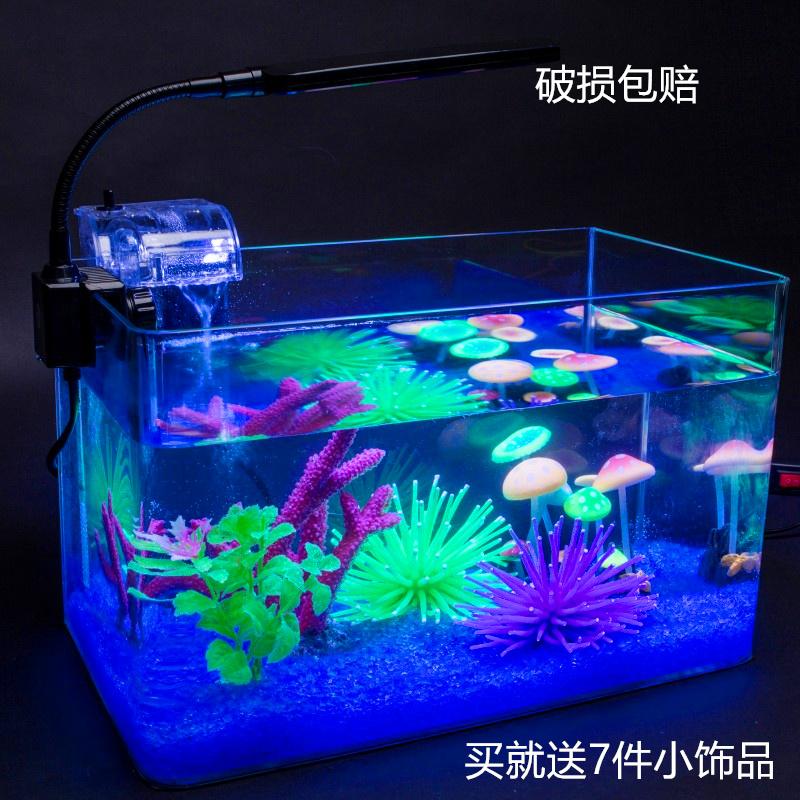 包�]透明����L方形玻璃金�~缸�觚�缸中小型�k公桌水族箱造景�~缸