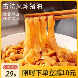 金健猪油拌粉242g*3包长沙米粉速食扁粉米线美味早餐宵夜一人食