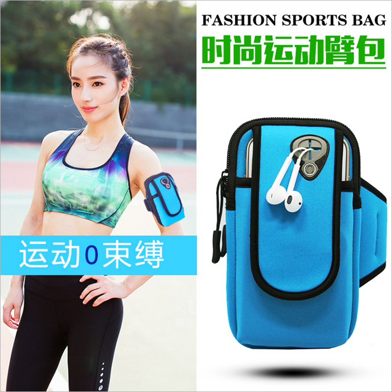 Outdoor sports running arm bag morning running night running wrist bag with earphone hole Samsung apple 5s6s universal mobile phone bag