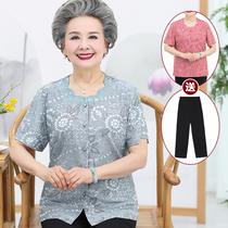 奶奶夏装冰丝短袖套装6080岁中老年人女装老太太妈妈装上衣服70