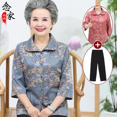 奶奶夏装真丝短袖衬衣套装6070岁中老年人春装女衣服妈妈洋气唐装