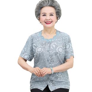 奶奶夏裝冰絲短袖套裝60-70-80歲中老年人女裝老太太媽媽裝上衣服