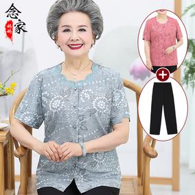 夏装冰丝短袖套装60-70-80岁妈妈装