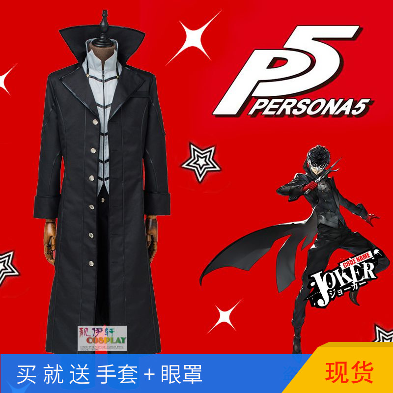 P5 strange news of Goddess Jos, the hero of rain palace lotus, comes to live in the strange clothes of Xiao and cosplay