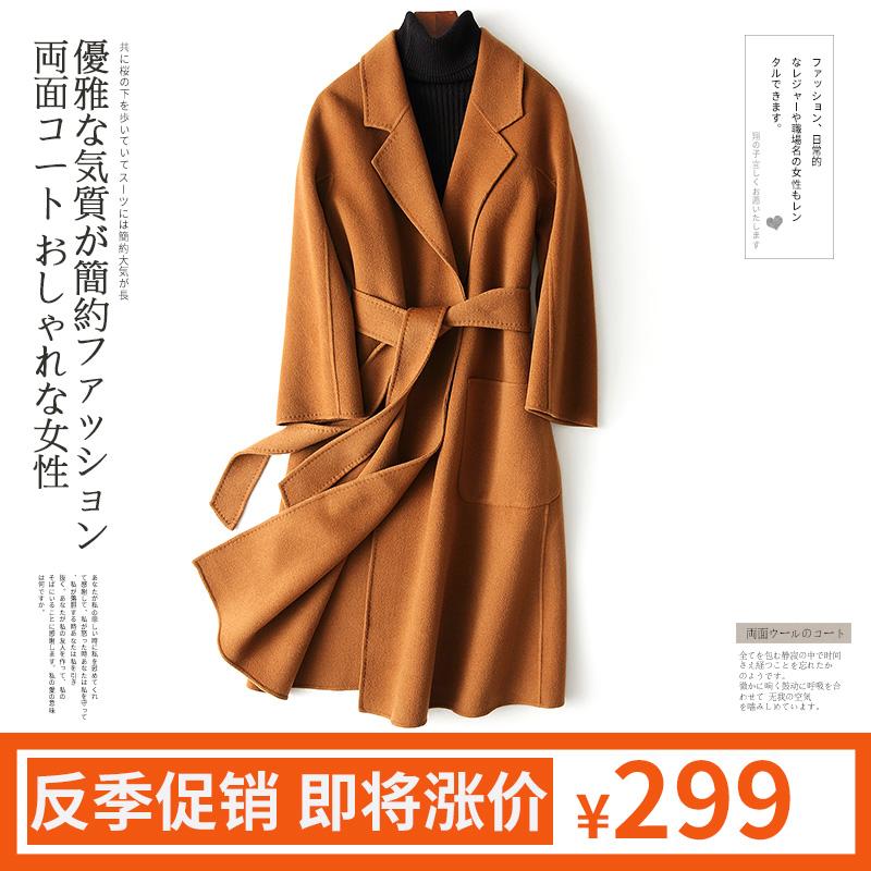 2018秋冬新款女阿尔巴卡羊毛双面呢大衣系带过膝羊驼绒毛呢子外套