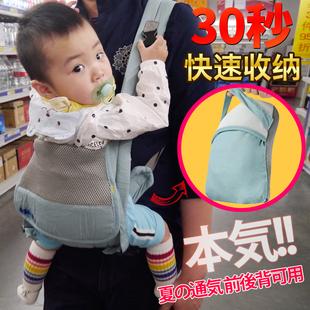 婴儿前抱式儿童背带前后两用轻便外出简易抱娃背娃神器宝宝背巾袋