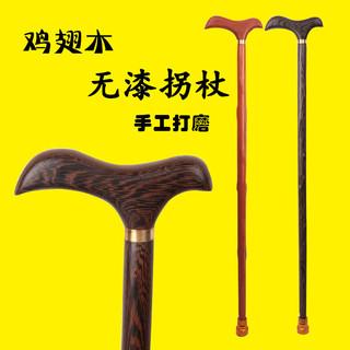 单拐老人杖拐防滑手杖老年木制女士轻手杖。仗简约拐扙脚拐杖脚套