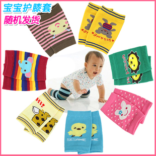 Baby socks baby kneepad kneepad leggings legs sleeve jacket sleeve baby socks children s socks elbow sleeve
