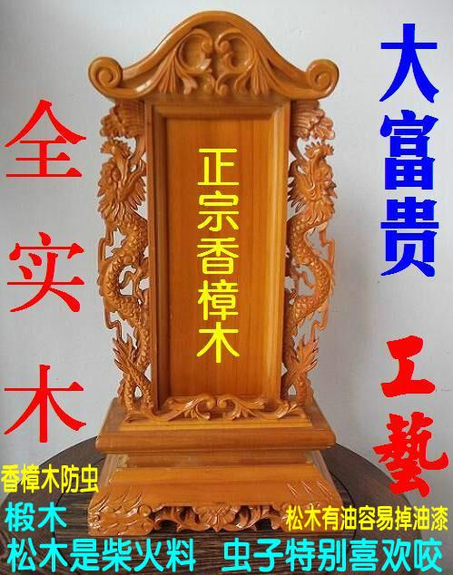 Новый карты позиция дух позиция бог позиция предок семья карты позиция лотос позиция дерево позиция карты храм зал дух карты предок первый карты позиция спеццена доставка включена