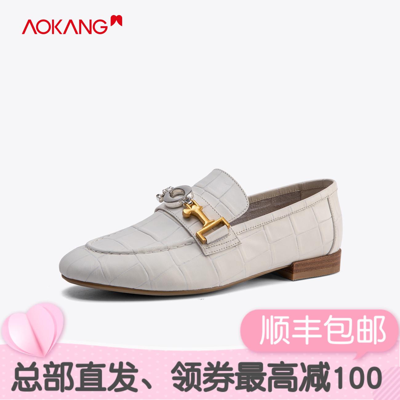 奥康女鞋 2020夏季新款牛皮革轻熟动物纹休闲圆头低跟乐福鞋套脚