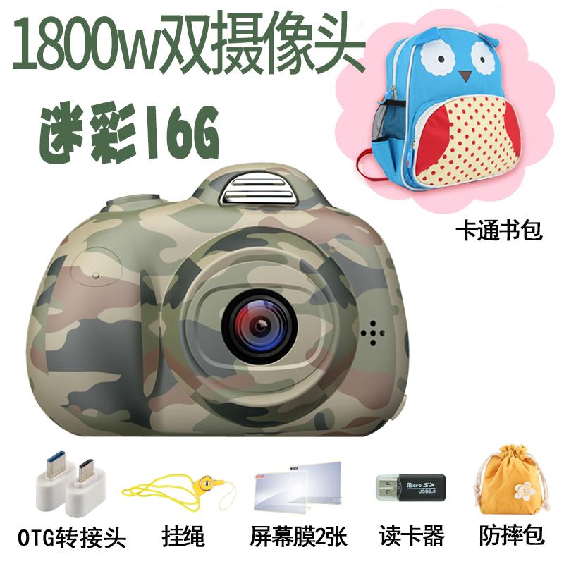 儿童数码照相机玩具可拍照打印迷你单反2000万带wifi小孩生日礼物