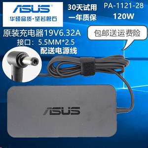 原装华硕19V6.32A fxj4200 FX50J ZX50X A550J FX53VD N56V N53S FX-PLUS 笔记本电源适配器PA-1121-28充电
