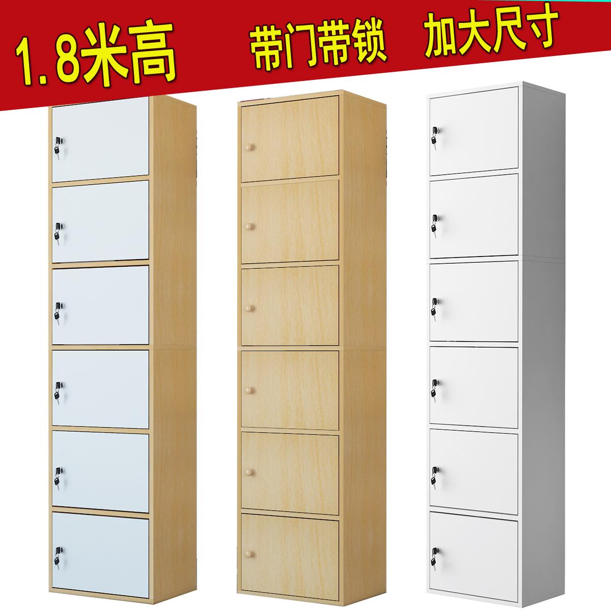 简约现代小木柜子储物柜带门置物柜床头收纳柜木带锁书柜书架