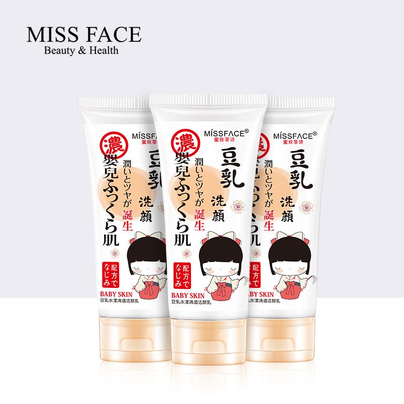 【拍两件,第二件0元】Miss face豆乳洗面奶女深层清洁保湿洁颜乳