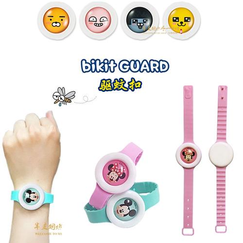韩国正品lline熊米奇米妮儿童婴儿驱蚊手环手表Kakao成人防蚊扣