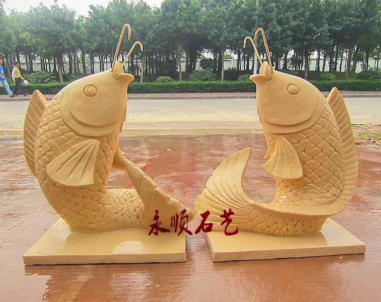 砂岩浮雕沙岩喷水雕塑圆雕小区公园庭院园林室内外装饰喷水鲤鱼