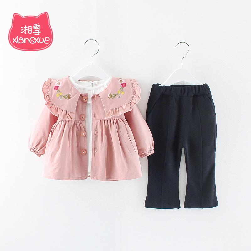 Одежда для младенцев Артикул 587474876342