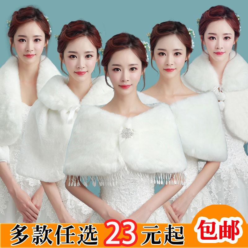 热销80件需要用券2019新款新娘婚纱礼服毛披肩冬季结婚旗袍伴娘外套白加厚保暖斗篷