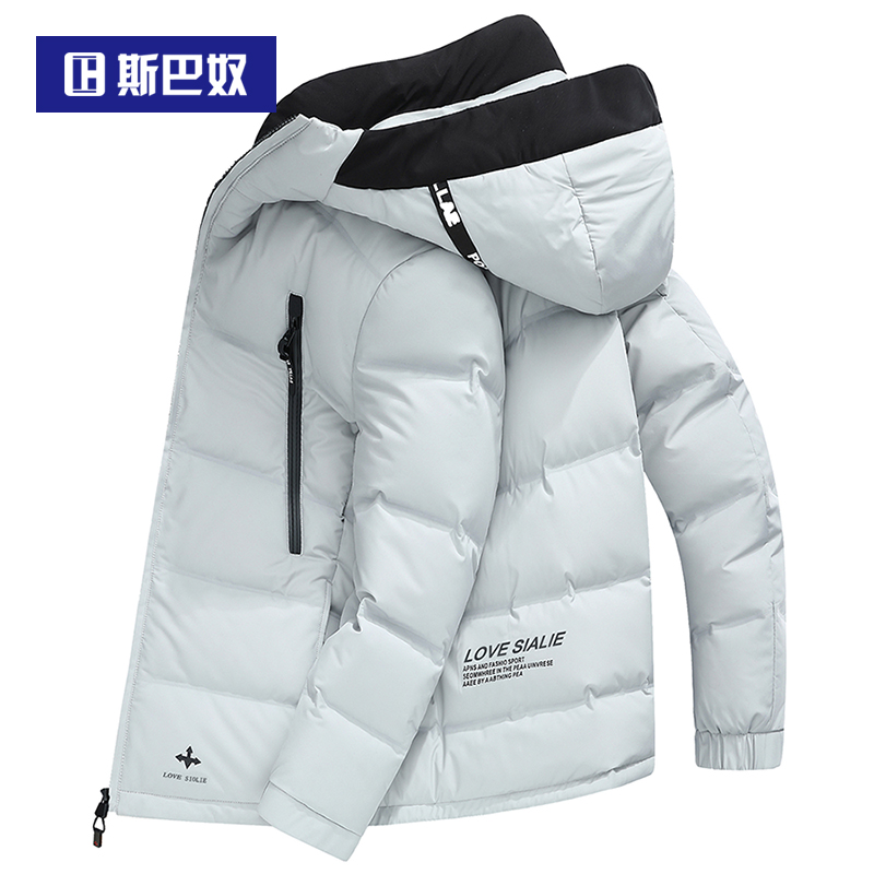 Subaru down jacket men's short 2020 winter new hooded trend youth white duck down handsome winter coat