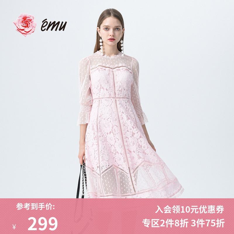 emu/依妙2021年春装粉色波点网纱拼接蕾丝连衣裙150350004