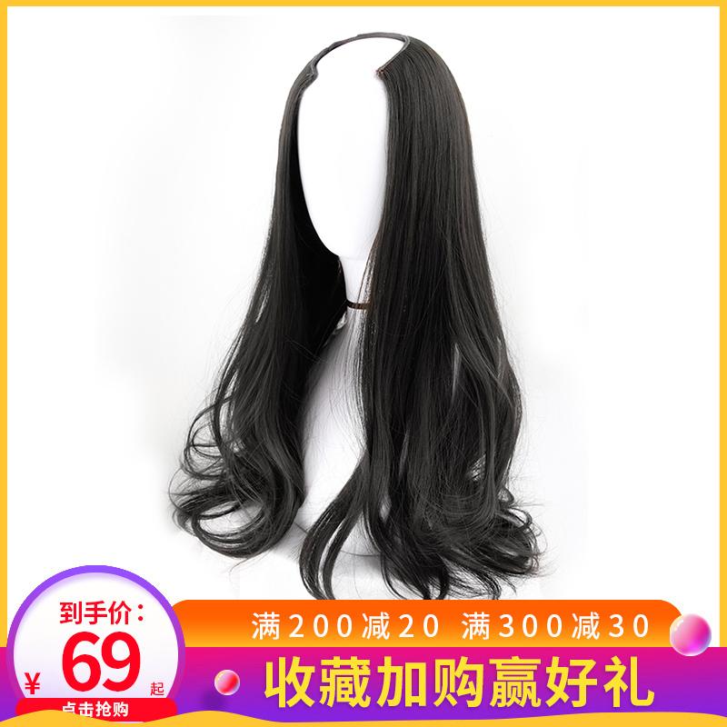 假发女长卷发大波浪长发直发隐形无痕网红可爱u型假发片蓬松自然