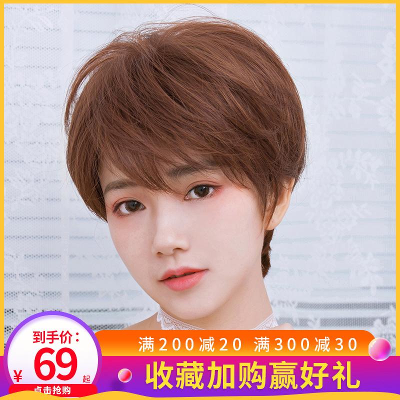 假发女短发修脸蓬松自然时尚帅气bobo自然帅气假发头套