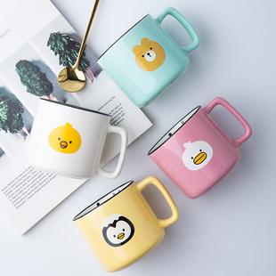 马克杯套装4个 家用客厅陶瓷水杯套装 出口欧式简约咖啡杯子套具