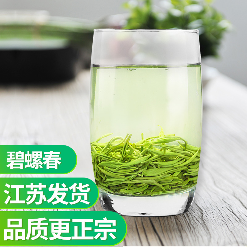 Biluochun 2020 new tea super strong flavor green tea authentic Dongting spring tea bulk Biluochun Suzhou