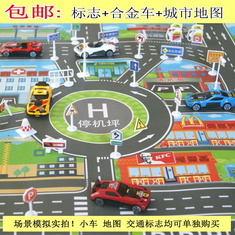 包郵兒童過家家玩具停車場指示牌交通標誌 路障路標場景模型