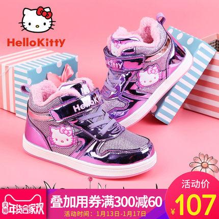 HelloKitty女童棉鞋2018冬季新款加绒保暖女童运动鞋学生女孩鞋潮