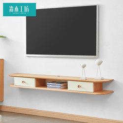 治木工坊全实木电视柜墙上电视机柜简约小户型卧室壁挂式置物架