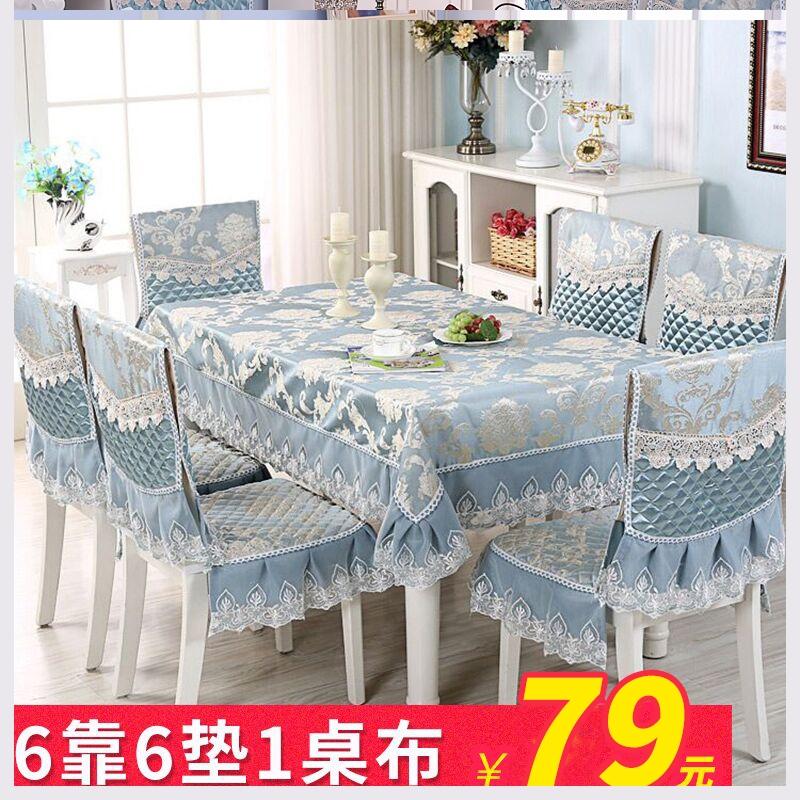 Скатерти и чехлы для стульев Артикул 606174148263