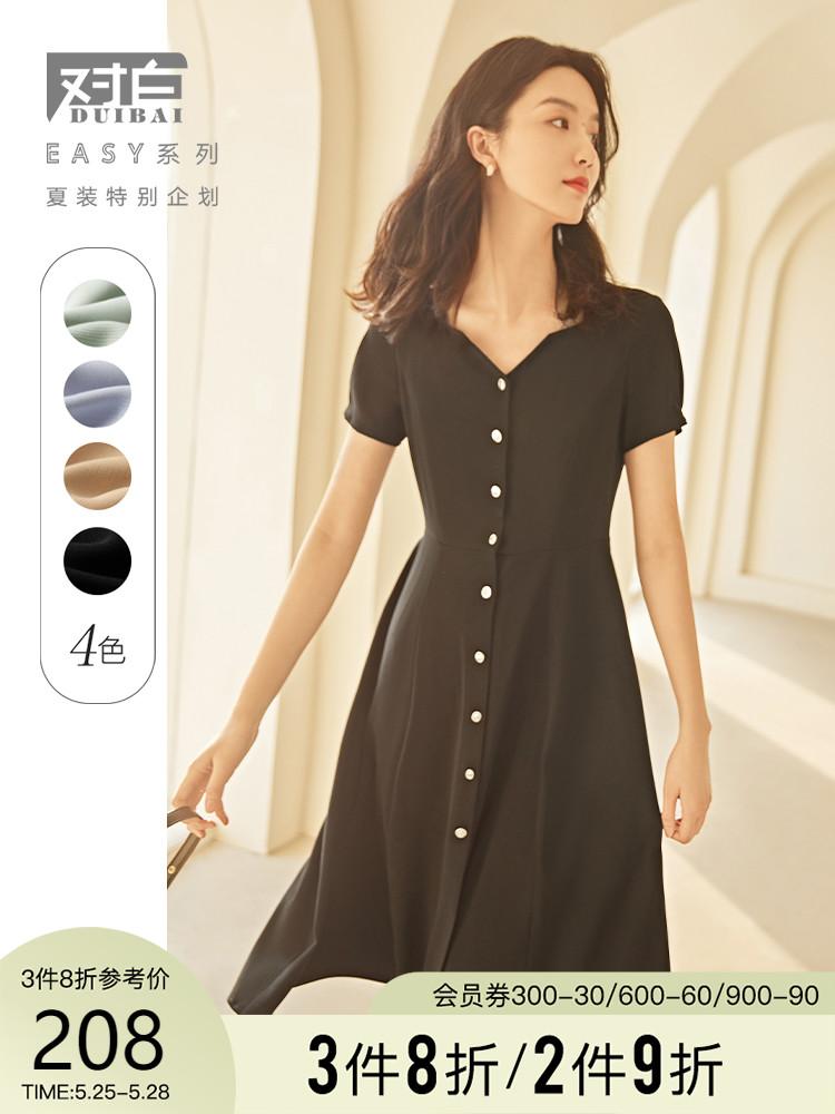 对白时尚桃心领连衣裙女短袖2021新款夏季高腰A字气质法式小黑裙